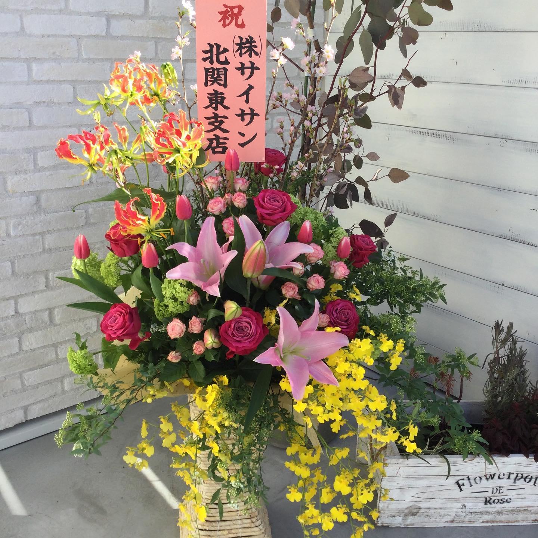 無事初日終了致しました(^∇^)️沢山の方にお花やお祝いを頂きおめでとうっと色々な方に言って頂けて本当にココルッチは幸せなお店だなって思いました🤗️🤗これからも皆さんに愛される美容室を目指して頑張って行きますのでよろしくお願いします#ココルッチ#cocorucchi#ここるっち#宇都宮#Utsunomiya #ヘッドスパ#宇都宮美容室#宝木町美容室#個人店#カット#毛質改善#カラー#パーマ#個人店#ゆったり ♯ヘッドスパ♯バリ式ヘッドスパ#オーガニックカラー#ヒュー#ヒューカラー#HUE#大人カラー#ダメージレスカラー#オーガニックカラー取り扱い店#ヘアケアマイスター#ヘアケアマイスターのいるお店#marbb#marbb導入店